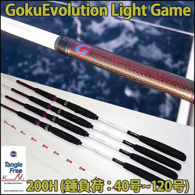 ☆ポイント5倍☆Gokuevolution ライトゲーム 200H パールホワイト (90107)