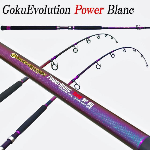 Gokuevolution Power Blanc Tuna SP83 [90274]