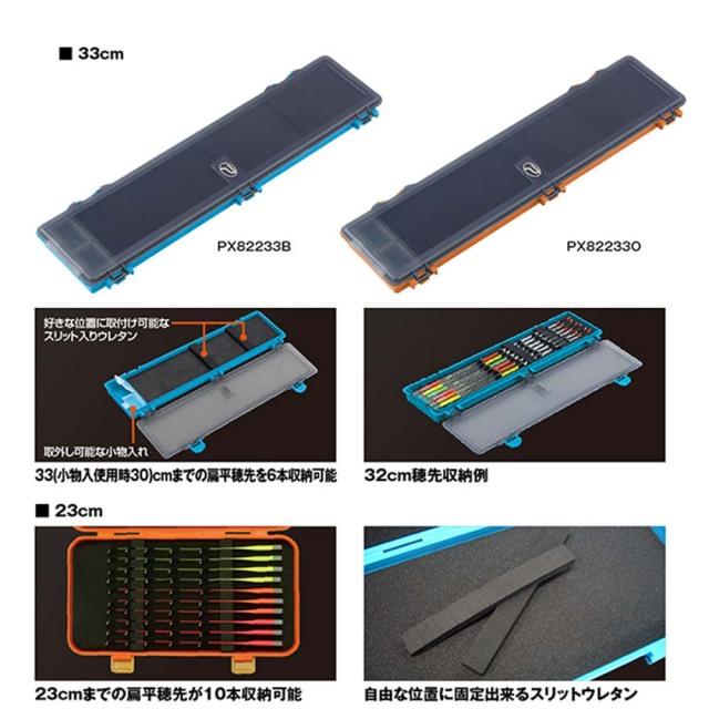 PX82233 攻棚ワカサギ穂先ケース (PX82233b)ブルー