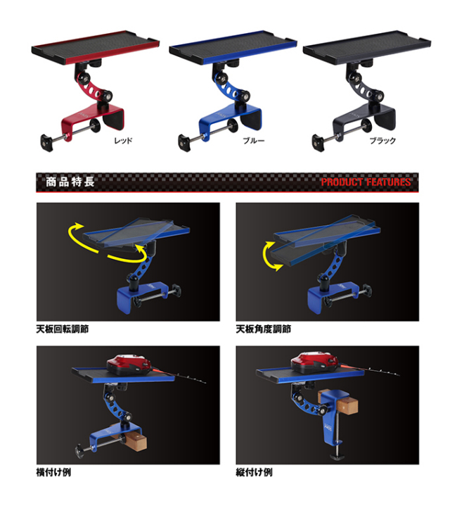 【Cpost】PROX 攻棚ワカサギマルチアクションテーブル (PX9282)