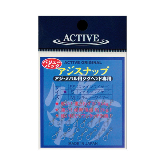 【Cpost】アジスナップ (active-aji)