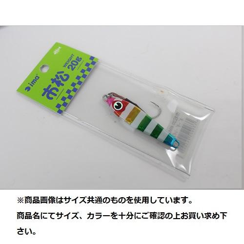 【Cpost】アムズデザイン 市松 20g 010 ボーダーレインボー(ams-245092)