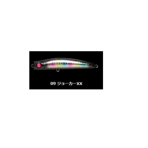 【お取り寄せ品】(Cpost)アピア パンチライン 80 #09ジョーカーXX(ap-864254)