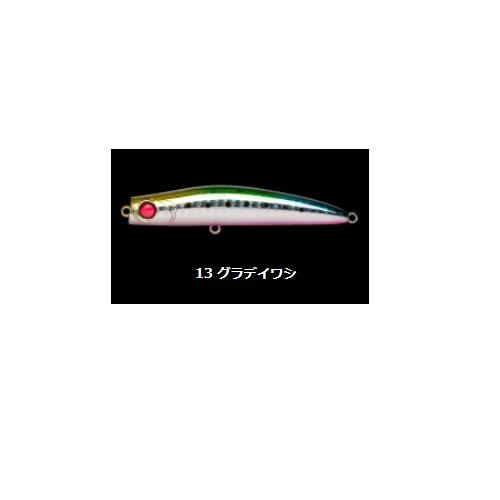 【お取り寄せ品】(Cpost)アピア パンチライン 80 #13グラデイワシ(ap-865602)