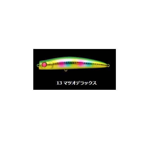 【お取り寄せ品】(Cpost)アピア パンチライン 95 #13マツオデラックス(ap-865961)