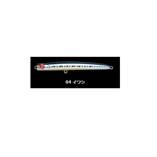 【お取り寄せ品】(Cpost)アピア パンチラインスリム90 #4イワシ(ap-866463)