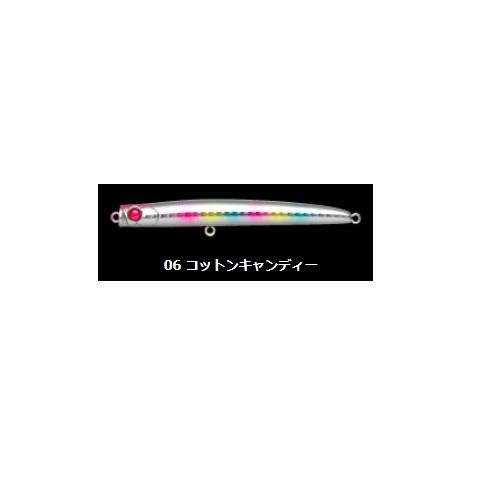 【お取り寄せ品】(Cpost)アピア パンチラインスリム90 #6コットンキャンディー(ap-866487)