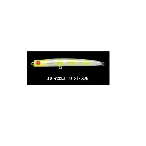 【お取り寄せ品】(Cpost)アピア パンチラインスリム90 #10イエローサンドスルー(ap-866524)