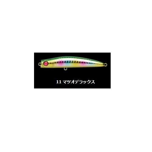 【お取り寄せ品】(Cpost)アピア パンチラインマッスル 80 #11マツオデラックス(ap-866937)
