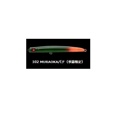 【お取り寄せ品】(Cpost)アピア パンチラインスリム 90 #102 MURAOKAバチ(ap-867637)