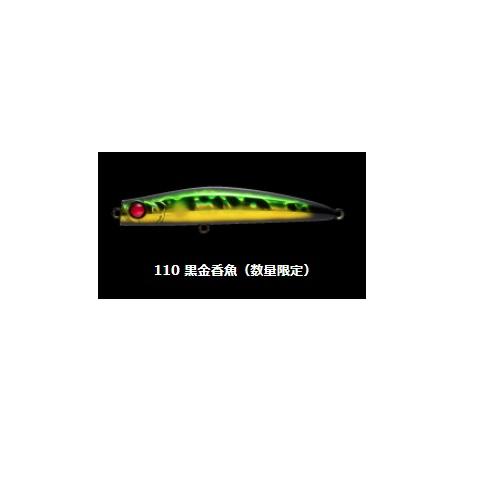 【お取り寄せ品】(Cpost)アピア パンチライン 80 #110 黒金香魚(ap-867804)