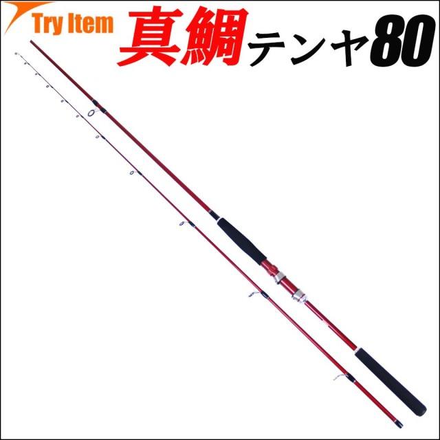 ベイシック 真鯛テンヤ 80(basic-042635)