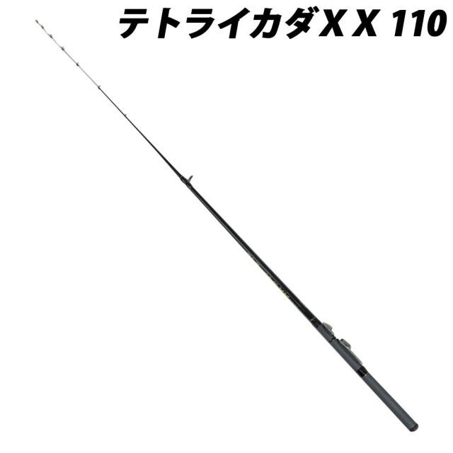 入門者オススメ テトラ竿 テトライカダ 110 (basic-061575)