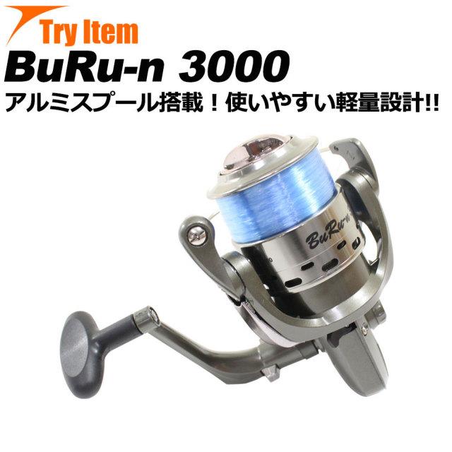 糸付スピニングリール ブルーン Buru-n 3000 3号170m付 ベイシックジャパン (basic-104500)