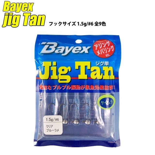 【Cpost】ベイシックジャパン jig Tan ジグ単 (basic-jigtan)
