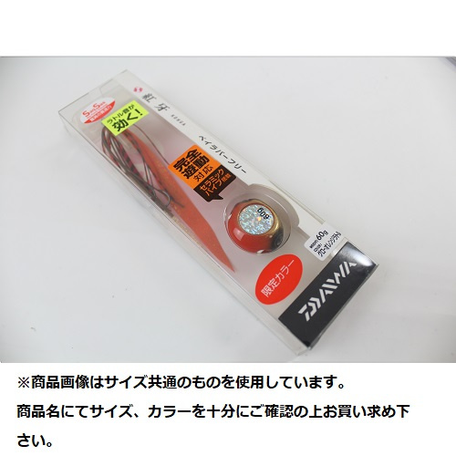 【Cpost】ダイワ 紅牙 ベイラバーフリー 60g グローオレンジラトル(da-025454)