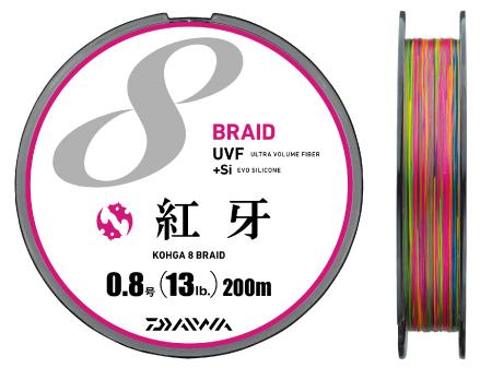 【Cpost】ダイワ UVF 紅牙センサー 8ブレイド+Si 0.8号 10mX5色 (da-186766)