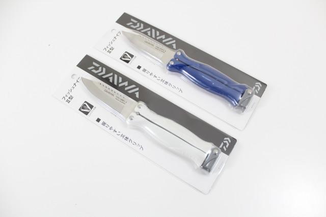 【Cpost】ダイワ フィッシュナイフ 2型 ホワイト