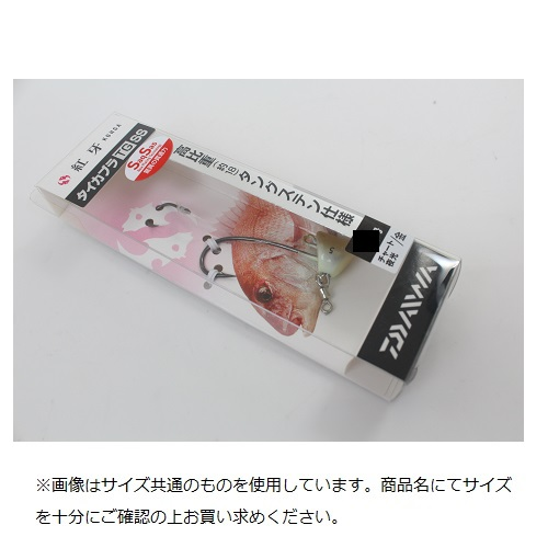 【Cpost】ダイワ 紅牙タイカブラ TGSS 10号 チャート夜光/金 (da-955362)