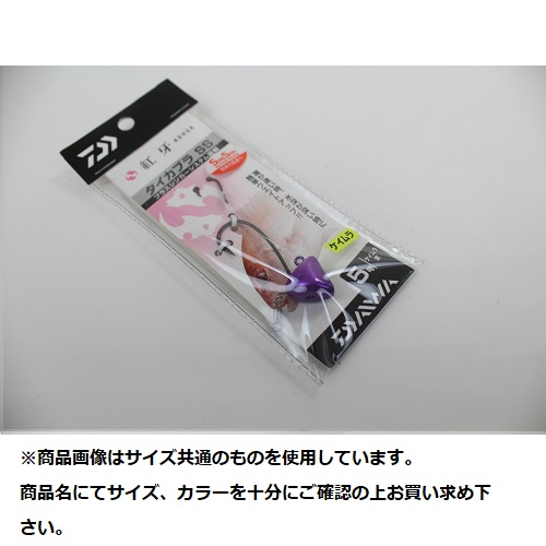 【Cpost】ダイワ 紅牙タイカブラ SS 15号 ケイムラ紫(da-971195)