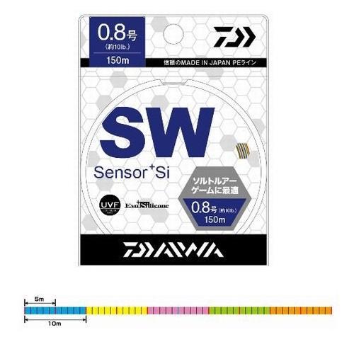 【Cpost】ダイワ UVF SWセンサー+Si 200m 3号(da-989879)
