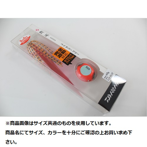 【Cpost】ダイワ 紅牙 ベイラバーフリー 60g シュガーオレンジ(da-990875)
