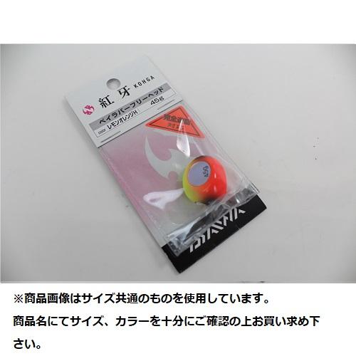 【Cpost】ダイワ 紅牙 ベイラバーフリー ヘッド 45g レモンオレンジH(da-991209)