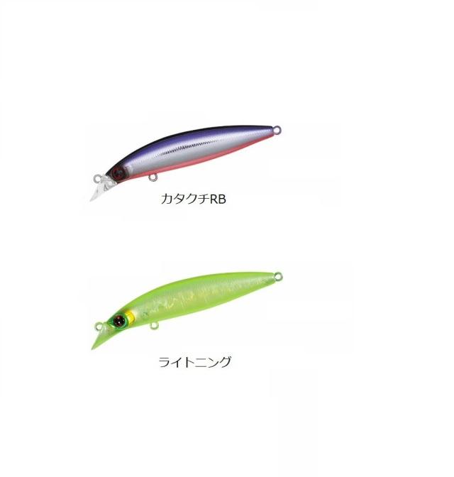 特価【Cpost】ダイワ ショアラインシャイナーZバーティス 80S(da-slzp80s)