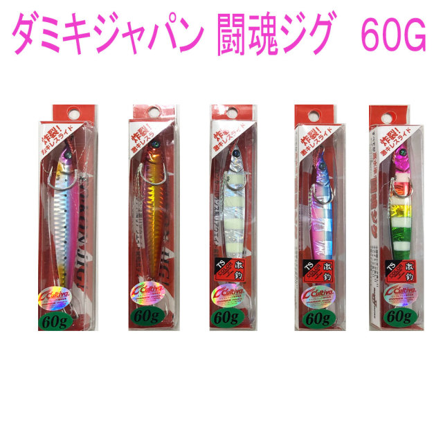 【特価】【Cpost】ダミキジャパン 闘魂ジグ 60G(damiki-toukon60)
