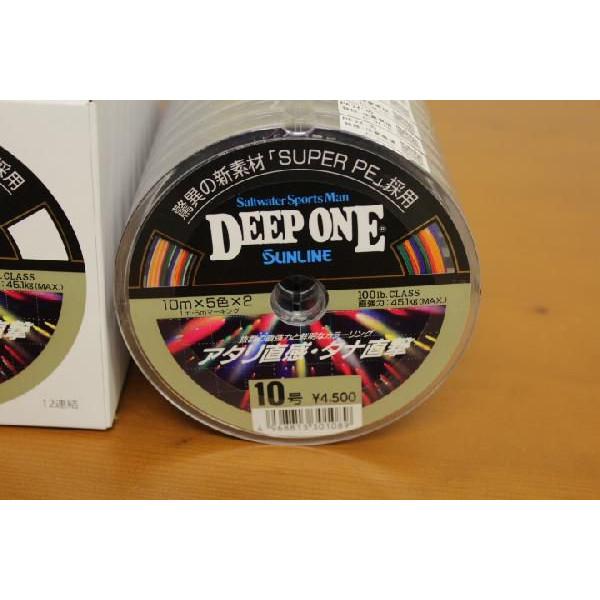 サンライン・ディープONE/10号/100M連結タイプ (deep-10)