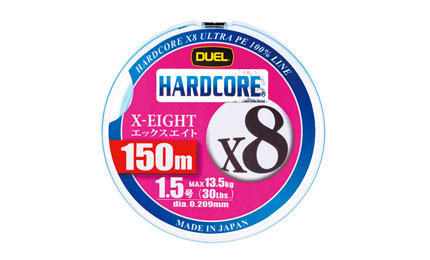 【Cpost】デュエル ハードコアX8 150m 1.0号 ホワイト (du-436553)