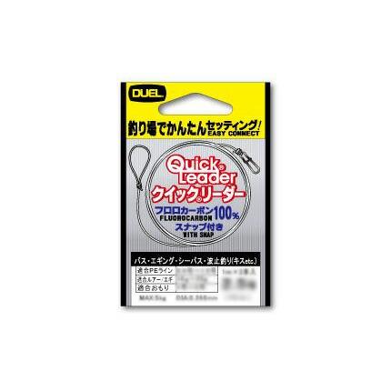 【Cpost】デュエル(DUEL) ライン クイックリーダー 4.0号 (du-515869)