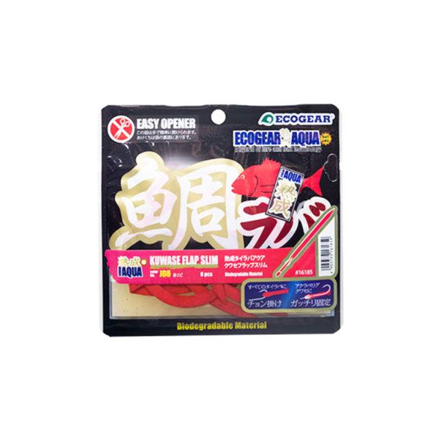 【Cpost】エコギア 熟成タイラバ アクア クワセフラップスリム 120mm(eco-jukusei-cf)