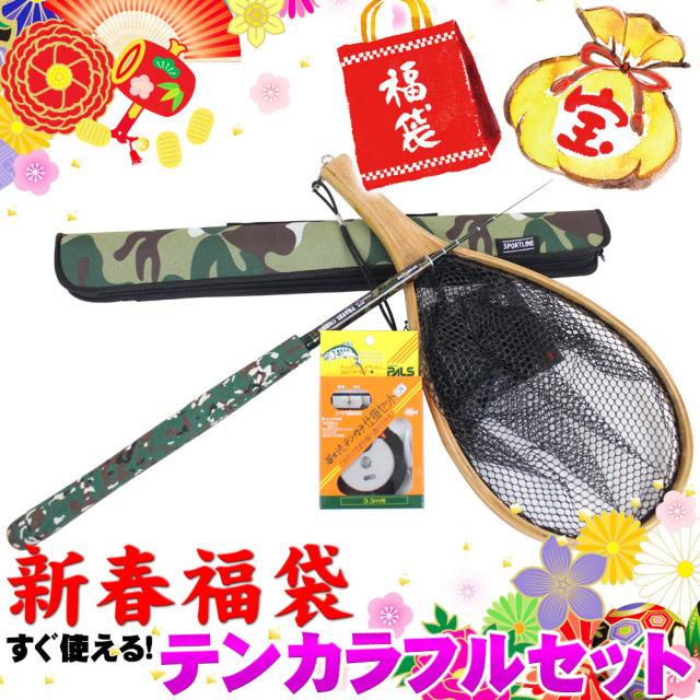 【2019年福袋】テンカラフルセット福袋 100サイズ(fuku2019-12)