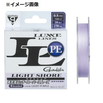 【Cpost】がまかつ LUXXE LINES LIGHT SHORE(ラグゼ ラインス ライト ショア) 150m 1.5号(gama-041125)