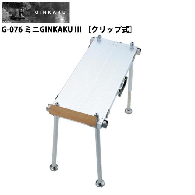 ダイワ G-076 ミニGINKAKU III [クリップ式](ginkaku-035835)