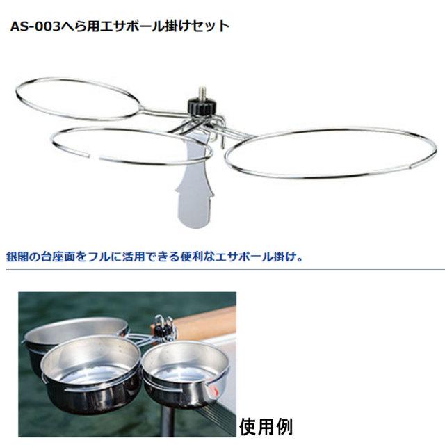 GINKAKU G-003 へら用エサボール掛けセット(ginkaku-036351)