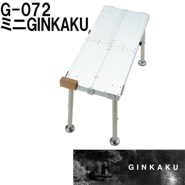 ダイワ G-072 ミニGINKAKU [差込式](ginkaku-036474)