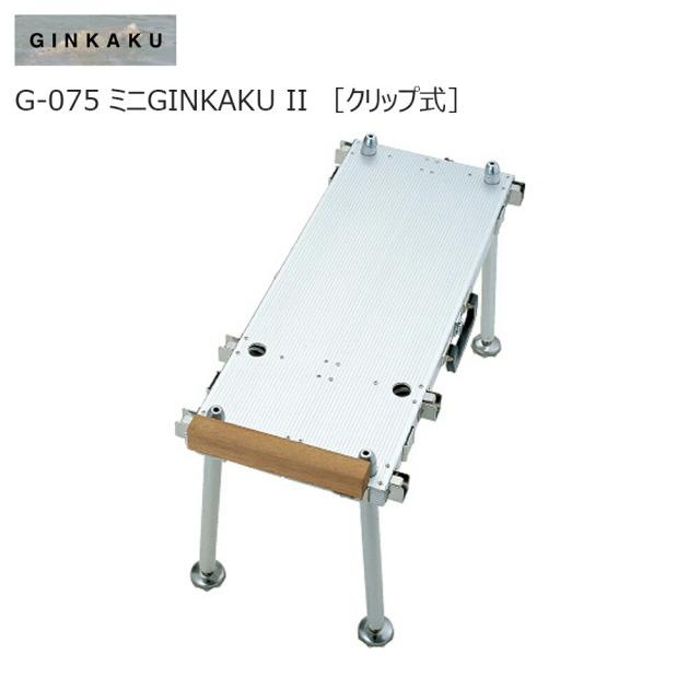ダイワ GINKAKU  G-075 ミニGINKAKU II [クリップ式](ginkaku-036498)