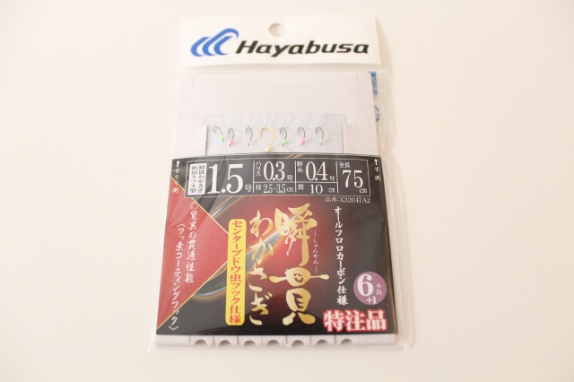 【Cpost】瞬貫わかさぎ センターブドウ虫フック 秋田キツネ #1 (gm-854128)