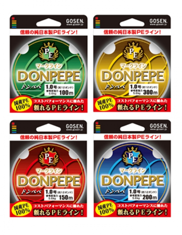 【Cpost】ゴーセン PE ドンペペ 200m 0.4号(go-058075)