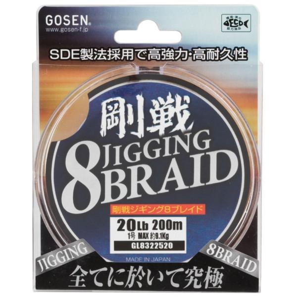 【Cpost】ゴーセン 剛戦ジギング 8ブレイド 300m 5.0号 10mX5色 (go-118557)