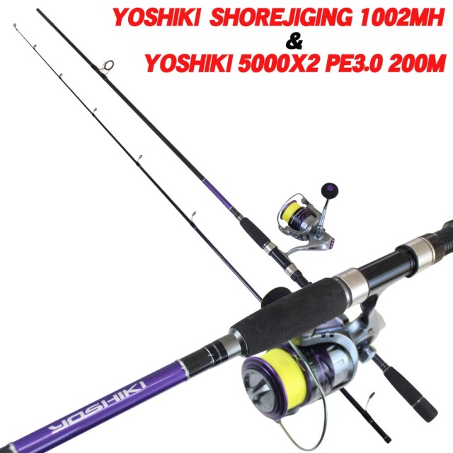 吉樹ショアジギング 1002MH&YOSHIKI 5000X2 PE3号200m付 ロッド&リールセット 180サイズ(goku-086859-ori-087986)