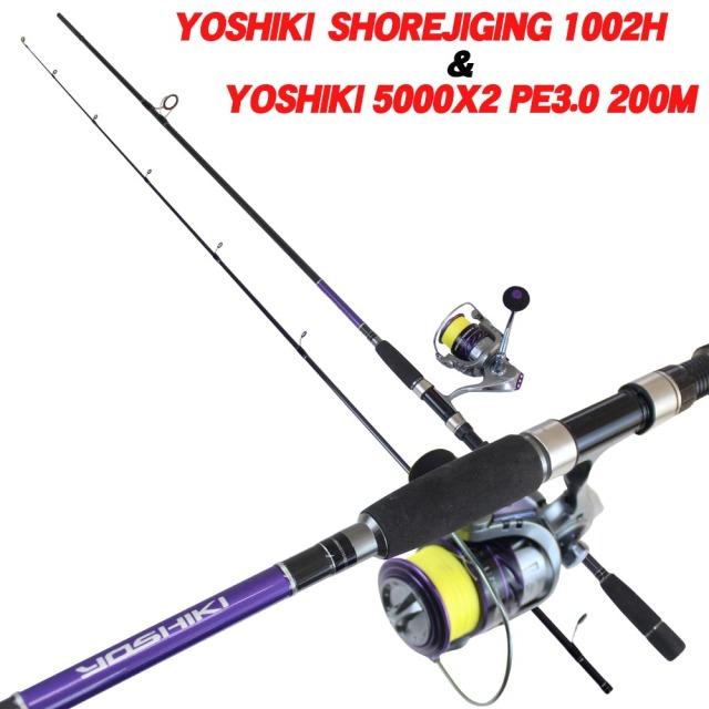 吉樹ショアジギング 1002H&YOSHIKI 5000X2 PE3号200m付 ロッド&リールセット 180サイズ(goku-086866-ori-087986)