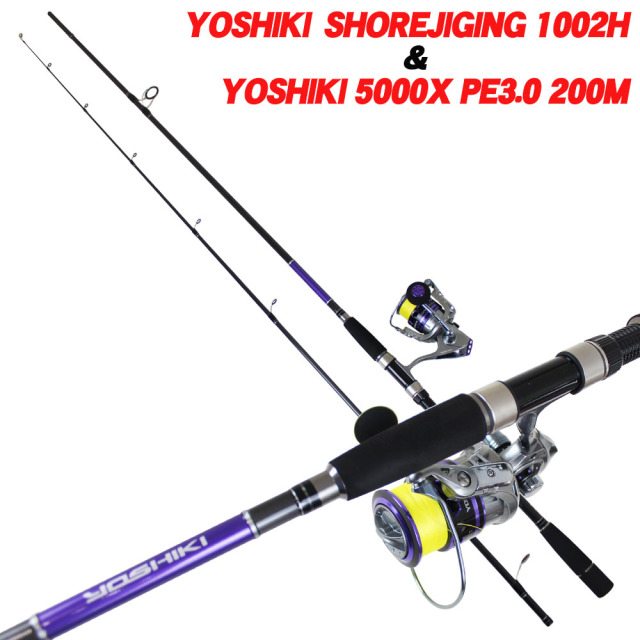 吉樹ショアジギング 1002H&YOSHIKI 5000X PE3号200m付 ロッド&リールセット 180サイズ(goku-086866-ori-087986)