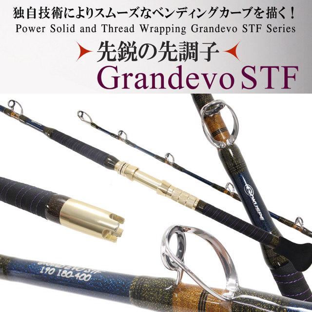 17年 総糸巻スタンディングロッド GRAND EVO STF190(180~400号)(goku-950110)
