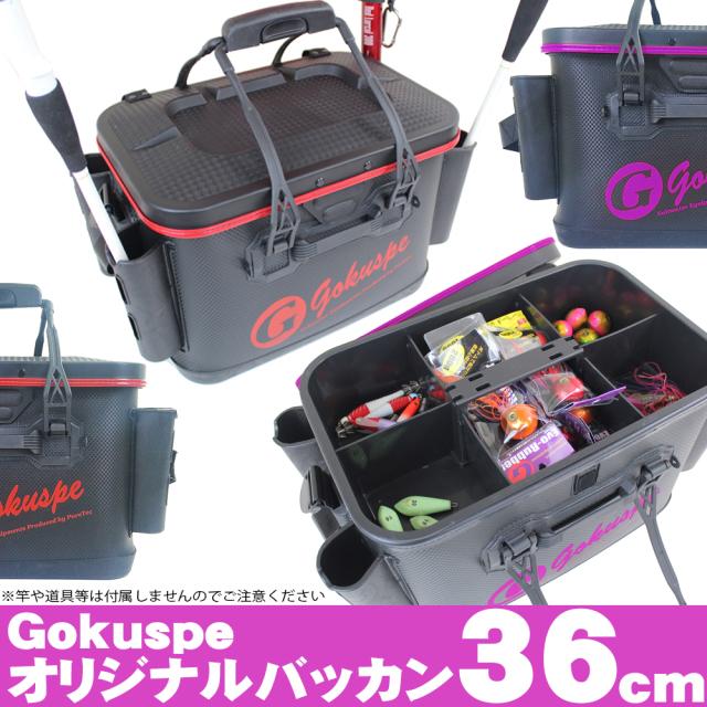 goku-9512.jpg