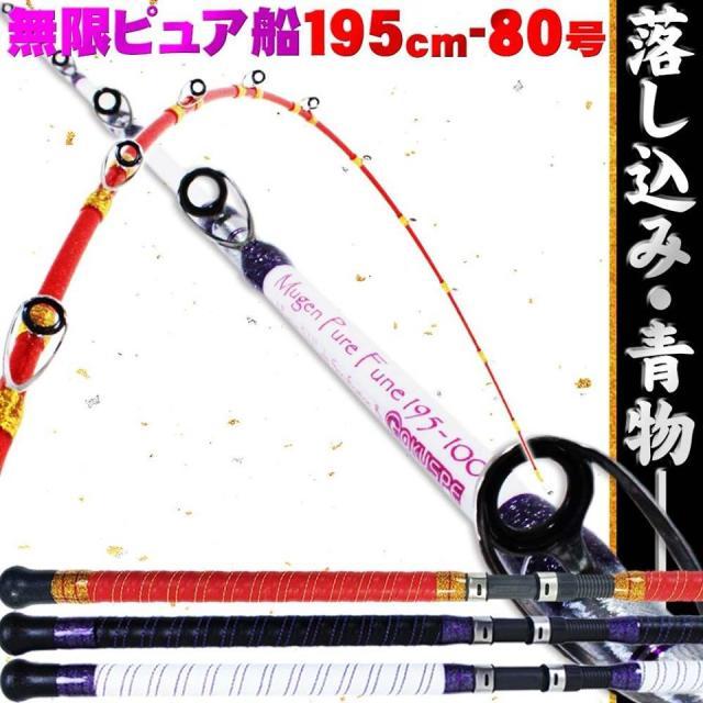 18'無限ピュア船 195-80号 [ホワイト/ブラック/リミテッド] (goku-mpf-195-80)