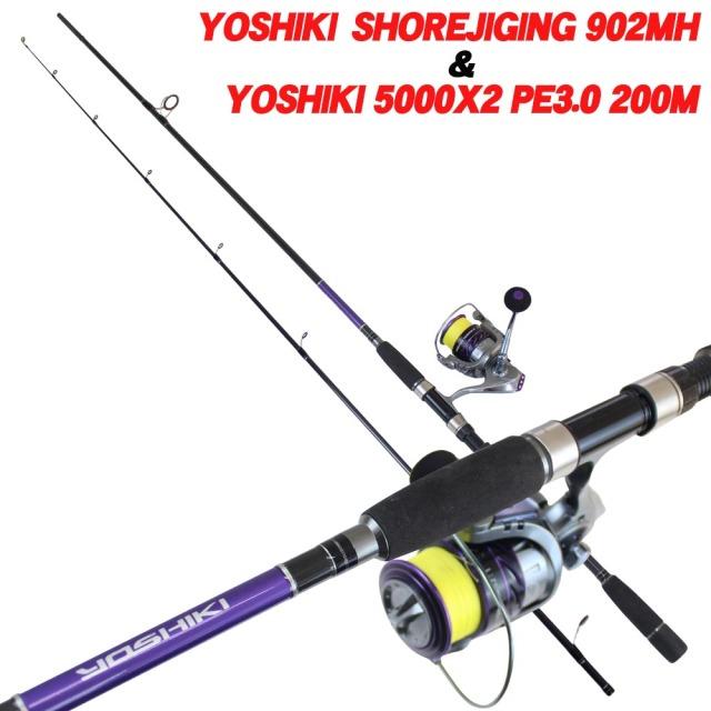 ▲吉樹ショアジギング 902MH&YOSHIKI 5000X2 PE3号200m付 ロッド&リールセット (goku-086842-ori-087986)