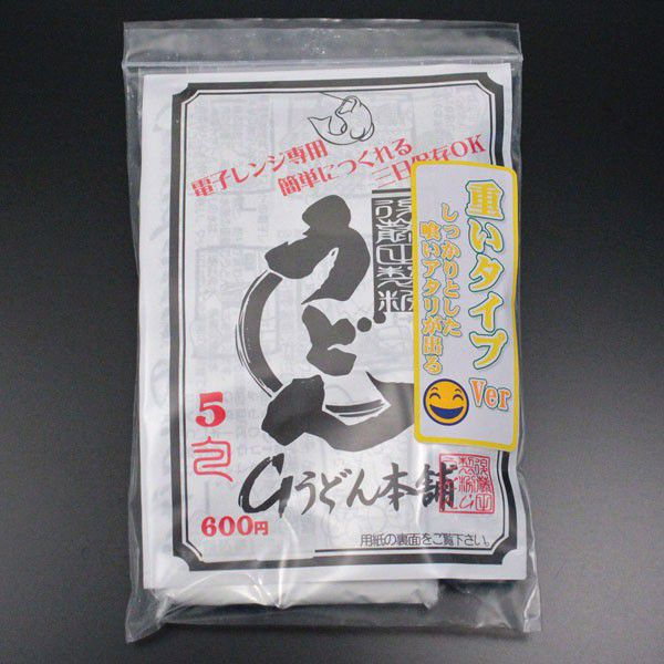 Gうどん本舗 Gうどん重いタイプ (gudon-003)